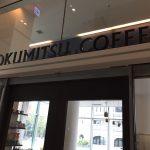 TOKUMITSU COFFEE Cafe & BeansHokkaidou 20170830 100117024 150x150