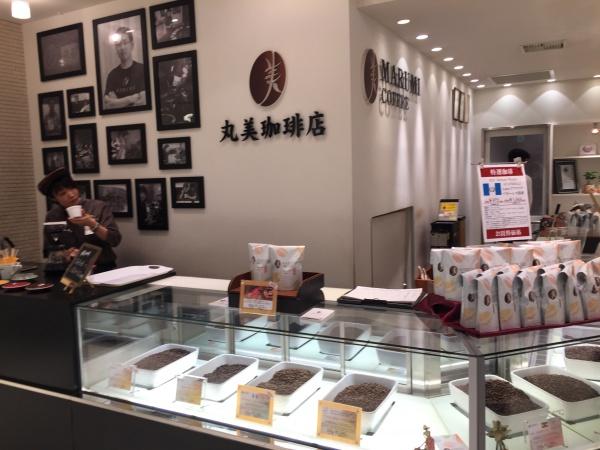 丸美珈琲は焙煎技術日本1位に輝いたことのあるお店(北海道札幌市)Hokkaidou 20170830 103556024