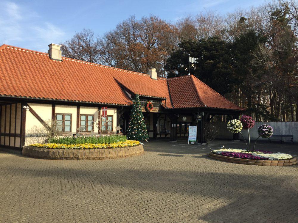 アンデルセン公園の入り口