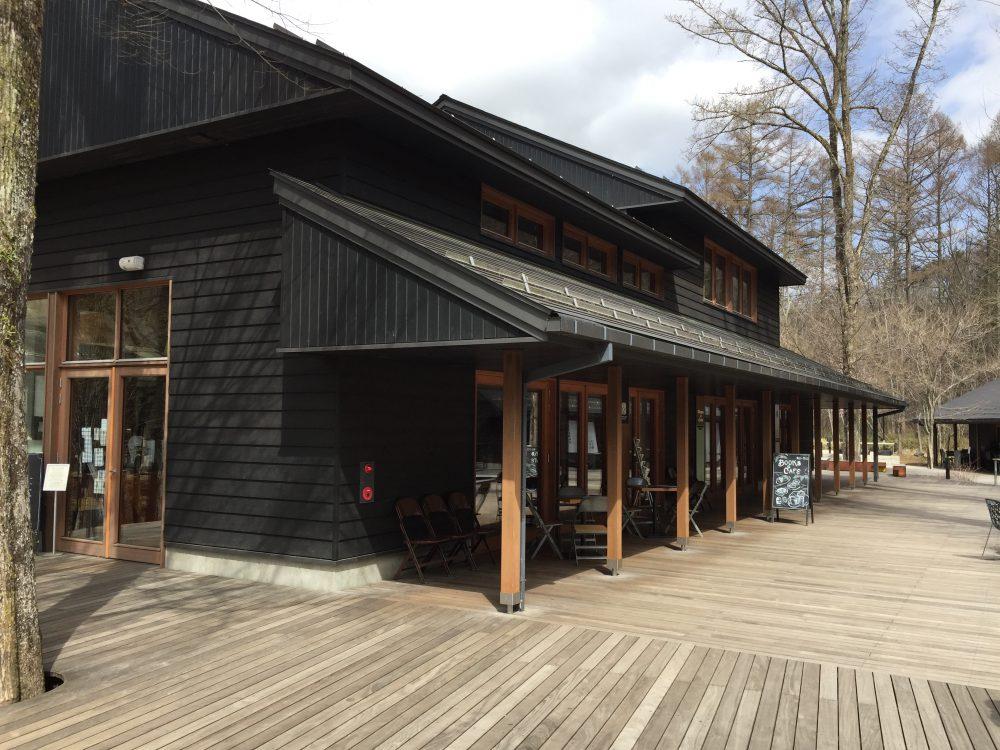 丸山珈琲のハルニレテラス店